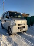 Nissan NV100 Clipper, 2015 год, 255 000 руб.
