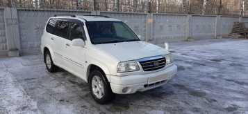 Новосибирск Grand Escudo 2001