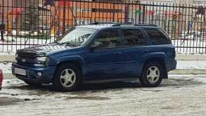 Челябинск TrailBlazer 2005