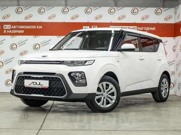 Kia Soul, 2019 год, 1 039 900 руб.