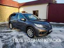 Иркутск CR-V 2014