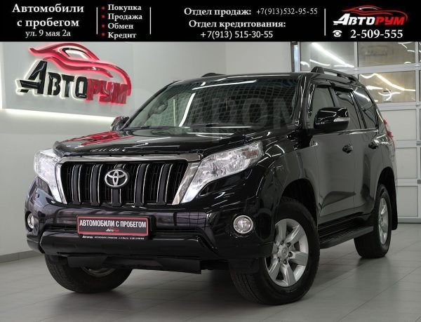 Toyota Land Cruiser Prado, 2014 год, 1 997 000 руб.