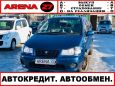 Nissan Liberty, 1999 год, 278 000 руб.