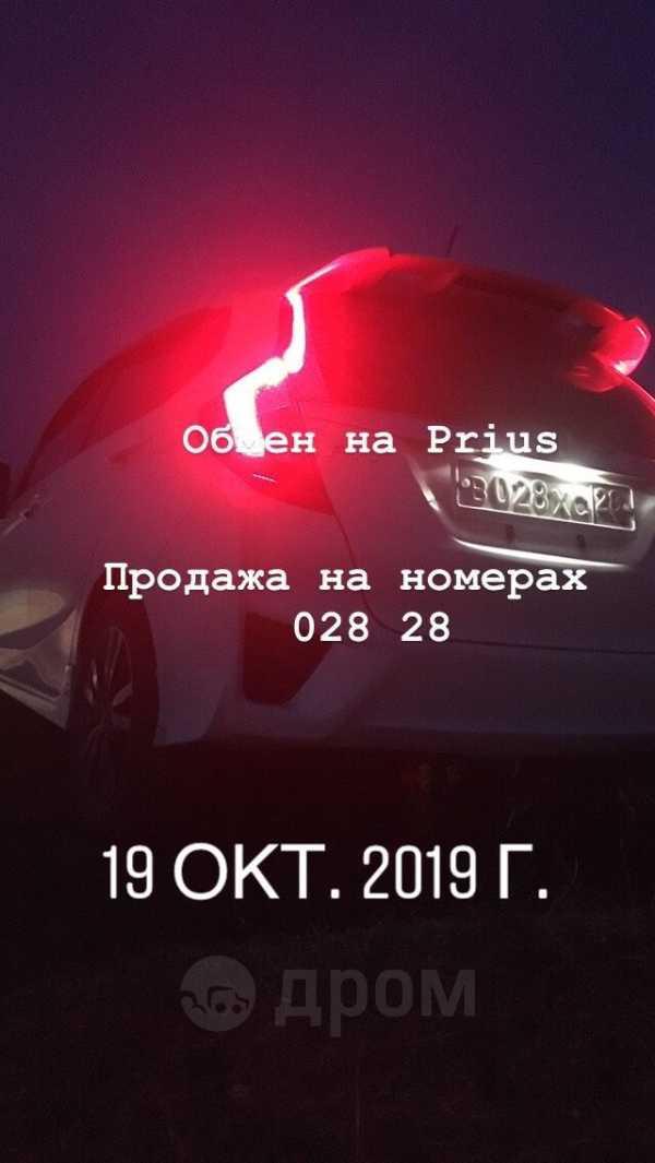 Honda Fit, 2013 год, 725 000 руб.