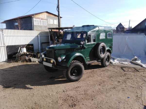 ГАЗ 69, 1967 год, 149 000 руб.