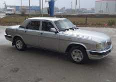 Саратов 3110 Волга 2003