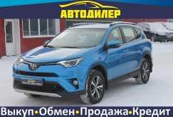 Новокузнецк RAV4 2016