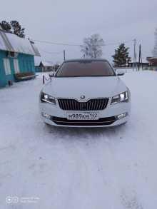 Мариинск Superb 2019