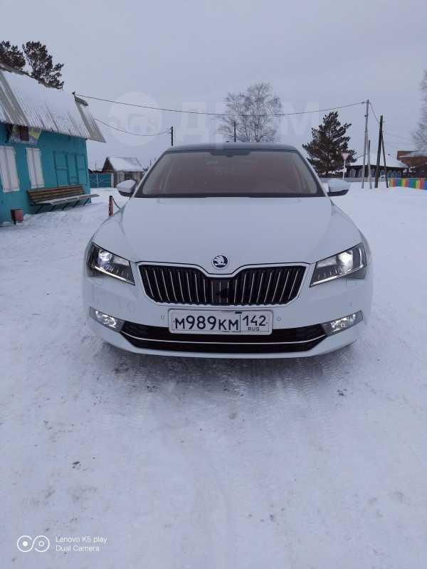 Skoda Superb, 2019 год, 1 810 000 руб.