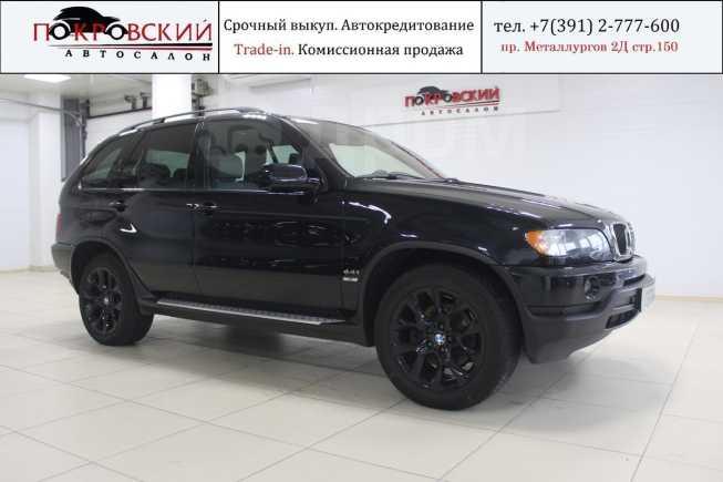 BMW X5, 2003 год, 549 000 руб.