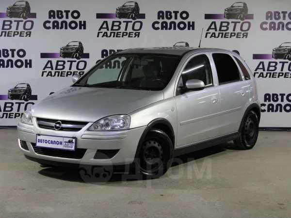 Opel Corsa, 2004 год, 209 000 руб.