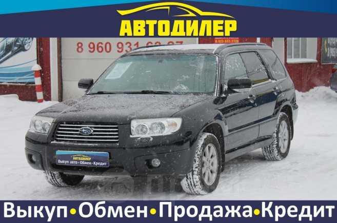 Subaru Forester, 2007 год, 595 000 руб.