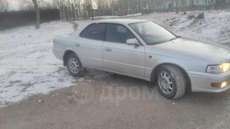 Toyota Vista, 1995 год, 250 000 руб.