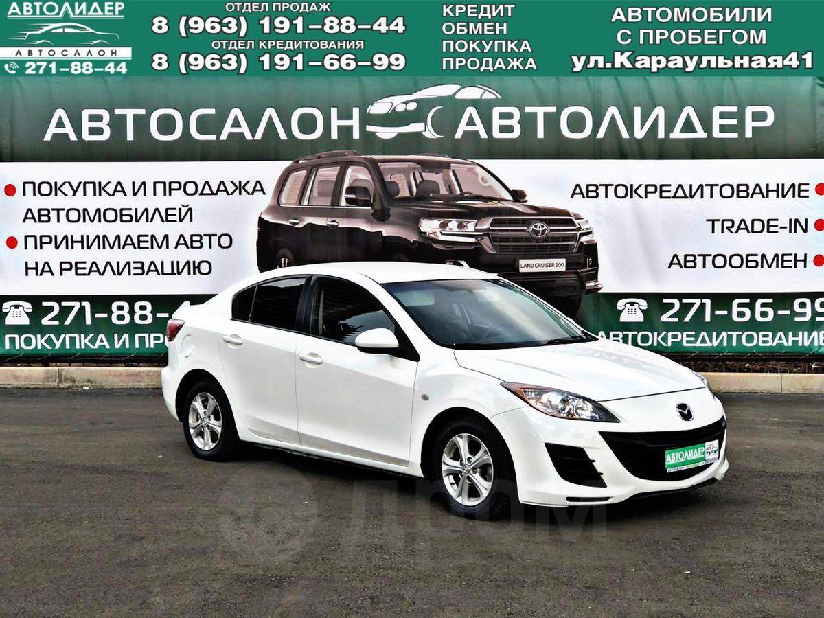 автосалоны красноярска автомобили в кредиткредит на строительство частного
