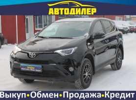 Новокузнецк Toyota RAV4 2017