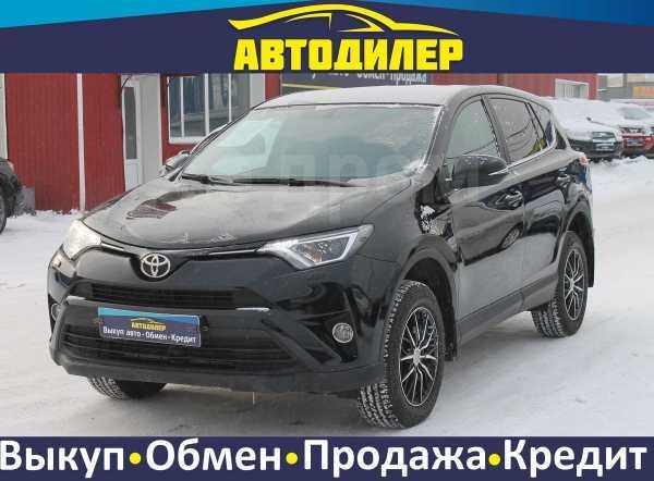 Toyota RAV4, 2017 год, 1 410 000 руб.