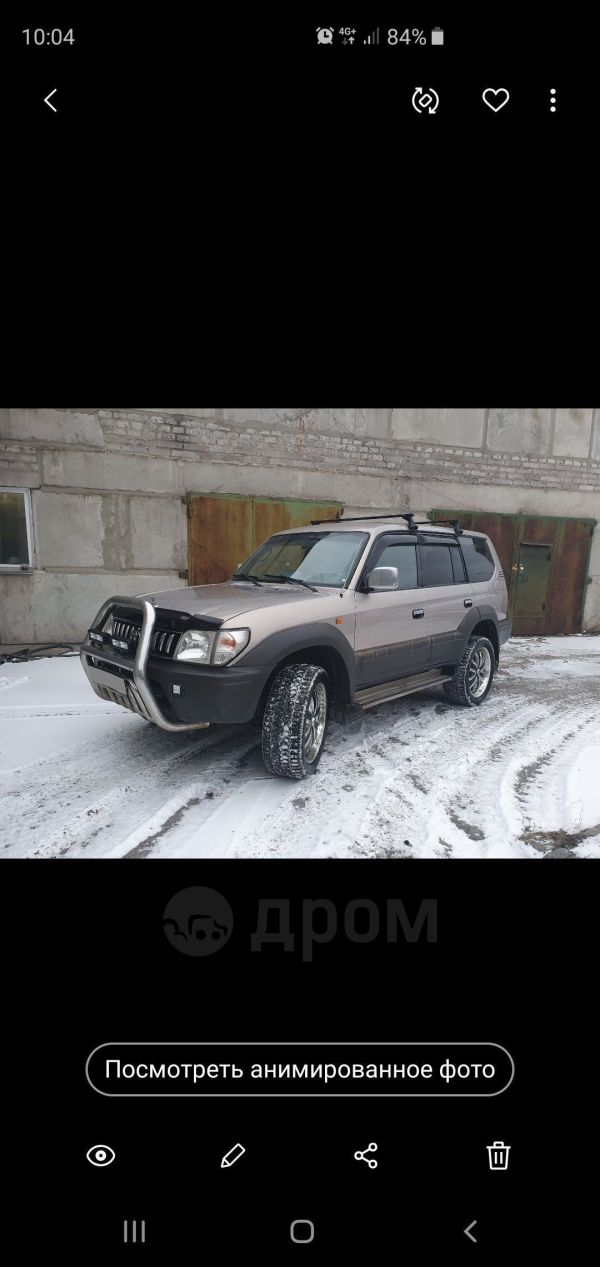 Toyota Land Cruiser Prado, 1997 год, 737 987 руб.