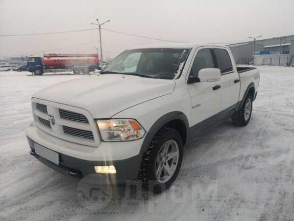Dodge Ram, 2010 год, 1 800 000 руб.