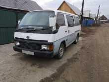 Улан-Удэ Caravan 1996
