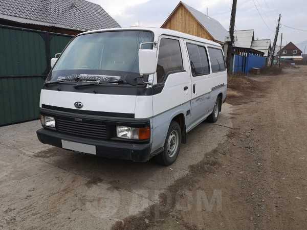 Nissan Caravan, 1996 год, 185 000 руб.