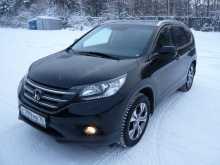 Томск CR-V 2013