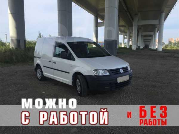 Volkswagen Caddy, 2006 год, 286 000 руб.