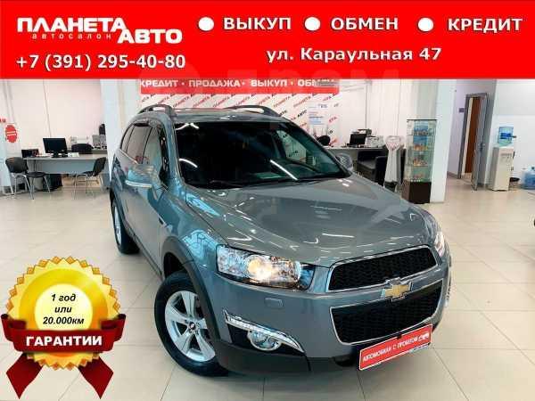 Chevrolet Captiva, 2013 год, 857 000 руб.