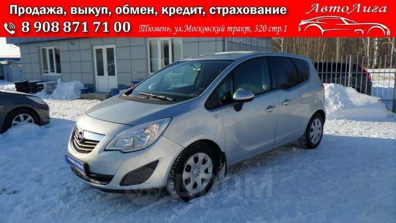 Opel Meriva, 2013 год, 549 000 руб.