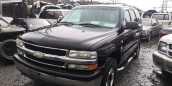 Chevrolet Tahoe, 2001 год, 390 000 руб.