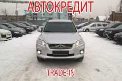 Новокузнецк RAV4 2010