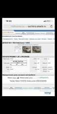 Toyota Premio, 2010 год, 835 000 руб.