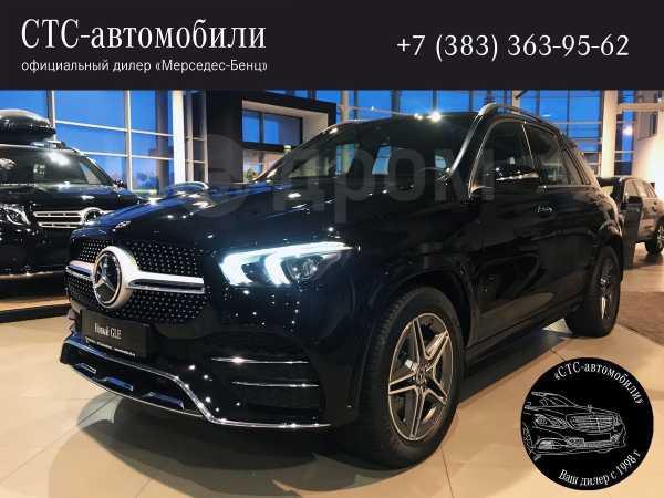 Mercedes-Benz GLE, 2019 год, 5 362 000 руб.