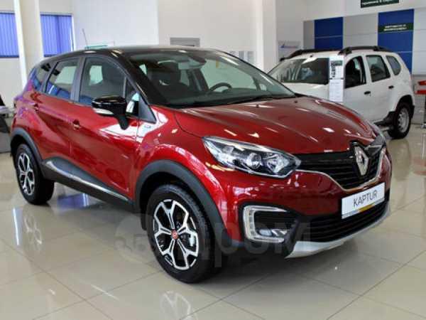 Renault Kaptur, 2019 год, 1 236 990 руб.