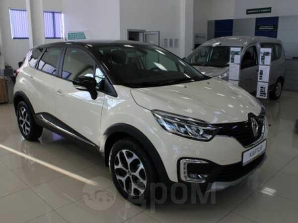 Renault Kaptur, 2019 год, 1 342 980 руб.