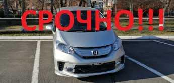 Кемерово Honda Freed 2012