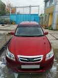 Subaru Exiga, 2008 год, 600 000 руб.