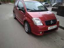 Краснодар C2 2005
