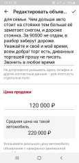Audi A4, 2000 год, 111 000 руб.