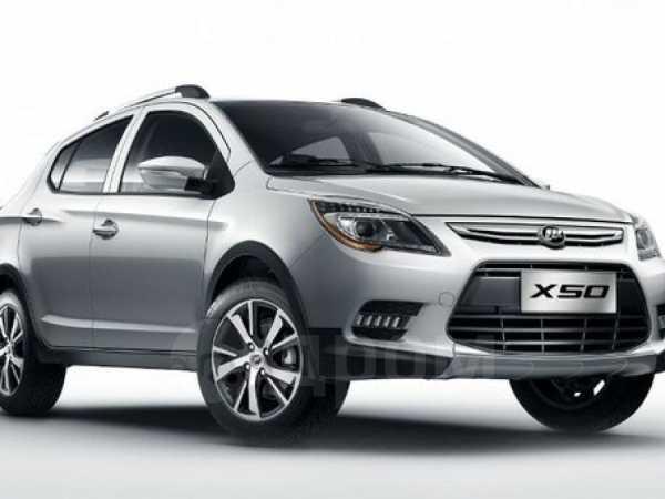 Lifan X50, 2018 год, 699 990 руб.