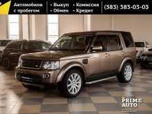 Новосибирск Discovery 2013