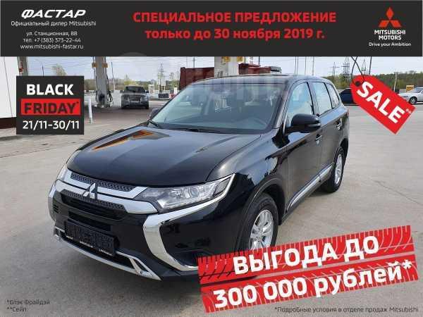 Mitsubishi Outlander, 2019 год, 1 613 000 руб.