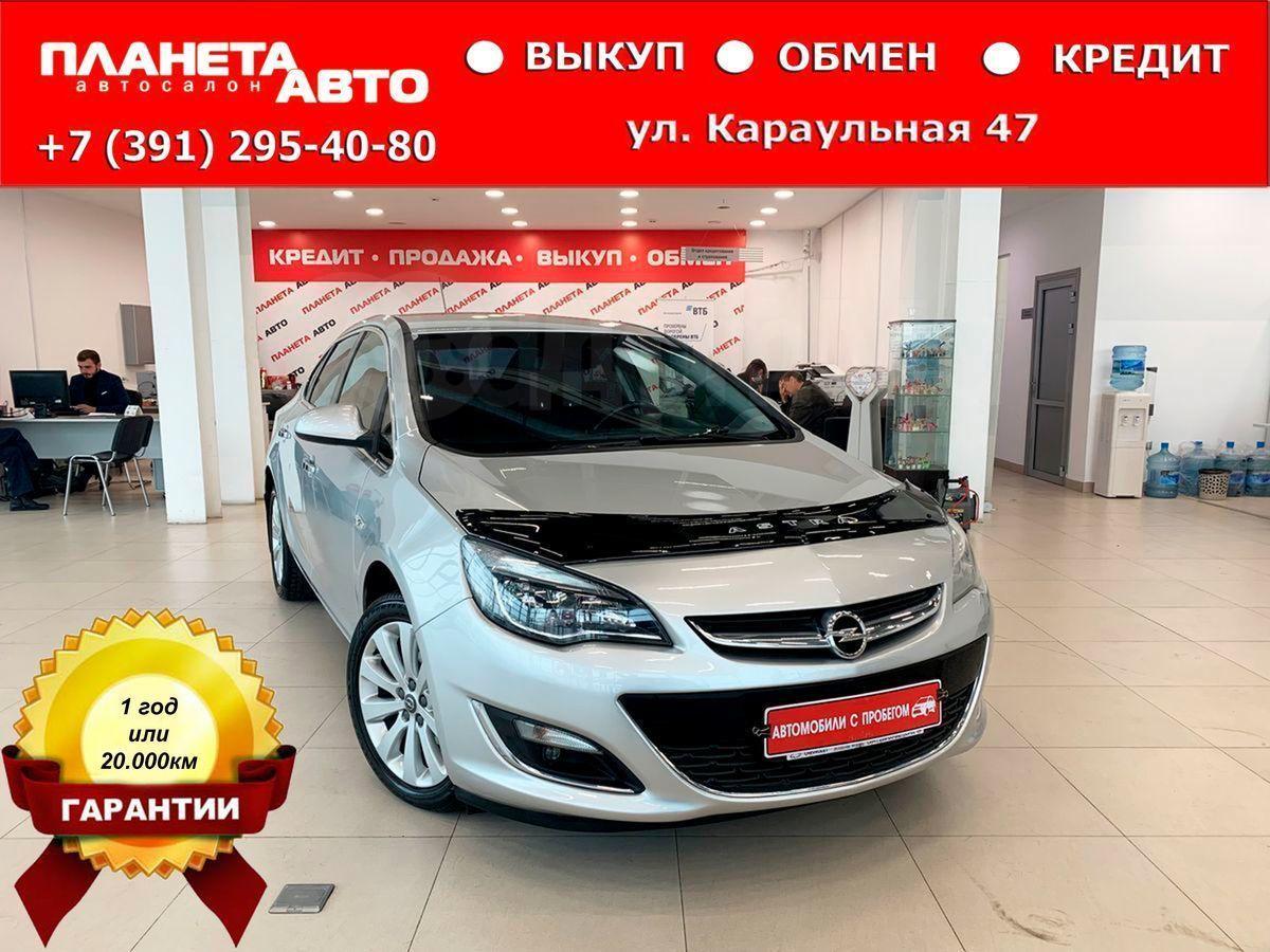 Кредит на авто в красноярске