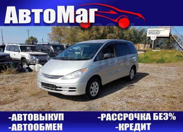 Toyota Estima, 2000 год, 558 000 руб.