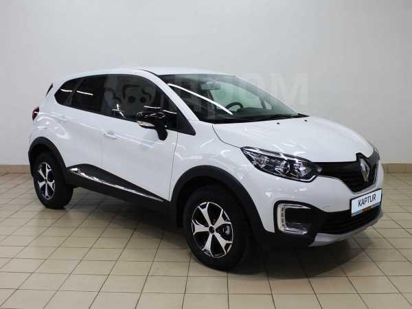Renault Kaptur, 2019 год, 1 059 990 руб.