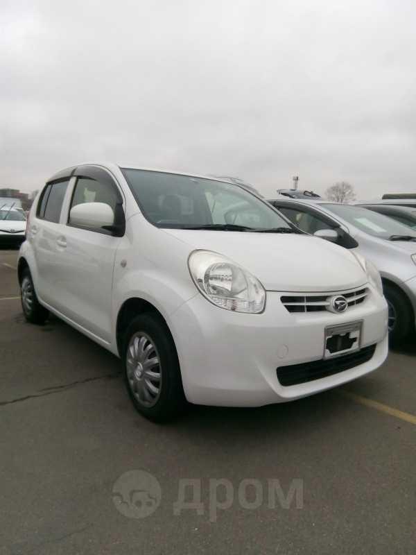 Daihatsu Boon, 2012 год, 420 000 руб.