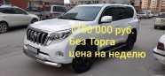 Toyota Land Cruiser Prado, 2012 год, 1 849 000 руб.