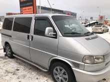 Сургут Multivan 2003