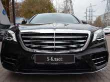 Ростов-на-Дону S-Class 2019
