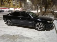 Асбест A8 2002