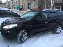 Новосибирск 4007 2008